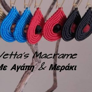Macramotiv macrame earring